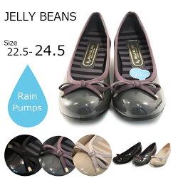 【JELLYBEANSジェリービーンズ】【パンプス】バレエレインパンプス痛くない歩きやすいjb9326