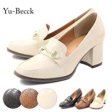 【Yu-Becck ユービック】【パンプス】 ローファーパンプス ビット付き マニッシュ 44-2154