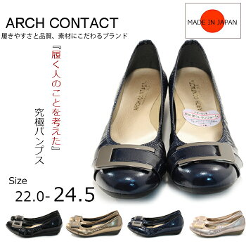 【ARCHCONTACTアーチコンタクト】【パンプス】バックルデザインコンフォートパンプスフラットシューズ歩きやすいやわらかいローヒールIM39084