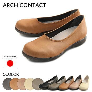 【ARCHCONTACTアーチコンタクト】【カジュアルシューズ】らくちんカジュアルシューズim39150