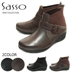 【SASSO(サッソー)】【ブーツ】ベルトデザインショートブーツsa1190