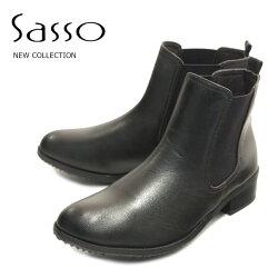 【SASSO(サッソー)】【ブーツ】サイドゴアブーツsa7230