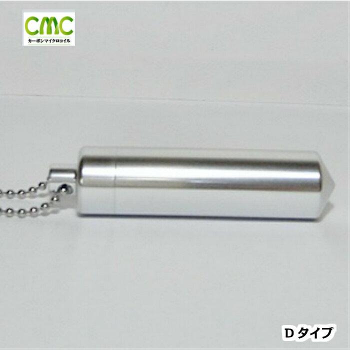 健康アクセサリー, その他  5G CMC CMCD 1000