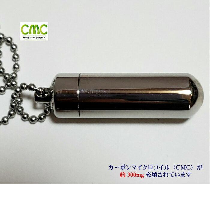 健康アクセサリー, その他  5G CMC CMCB 300