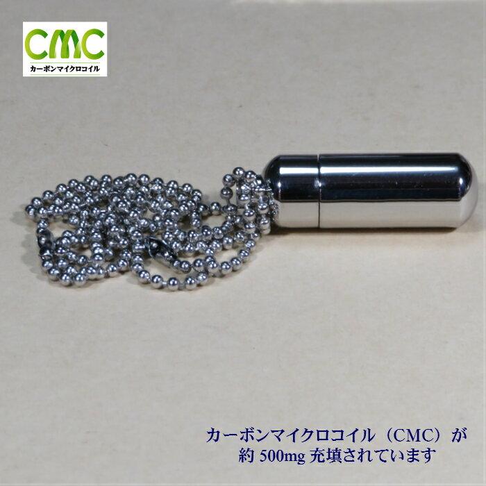 健康アクセサリー, その他  5G CMC CMCC 500