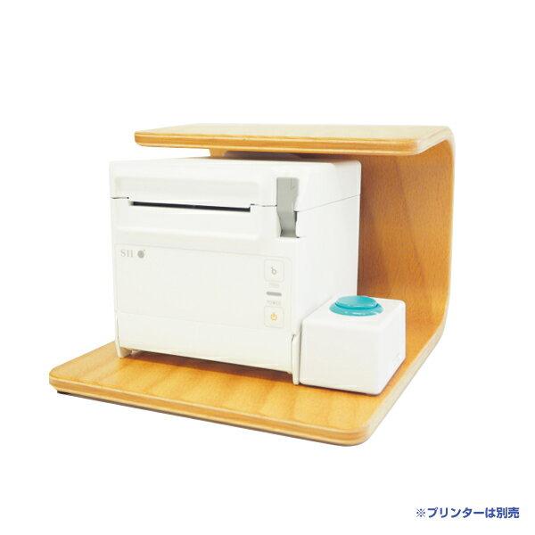 木製プリンター台 プリンターカバーPC-02(番号発券機Linemanager@NS3対応)