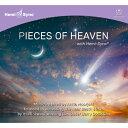 【クーポン対象】 ヘミシンクCD Pieces of Heaven with Hemi-Sync (ピース・オブ・ヘブン) 【正規品】  ※ 音楽療法CD Hemi-Sync モンロープロダクツ