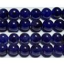 クーポン対象  サファイア丸玉7.5-8mmAAA- 最高級・宝石質