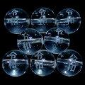 水晶丸玉8mm(令和:白字)AAA