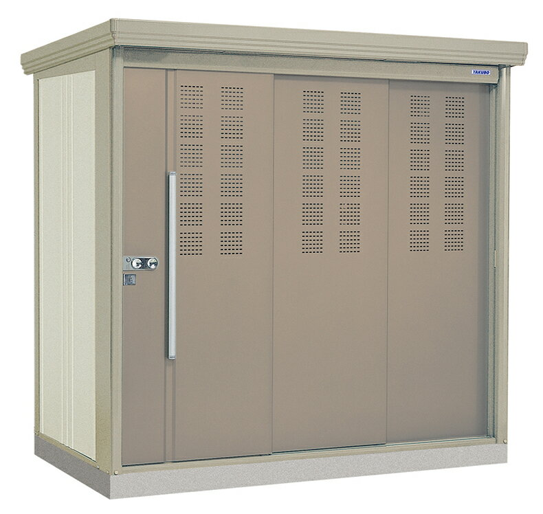 【タクボ物置】 ごみ集積庫 クリーンキーパーCK-2208【一般型/標準型】【配送のみ】:くらしの収納館