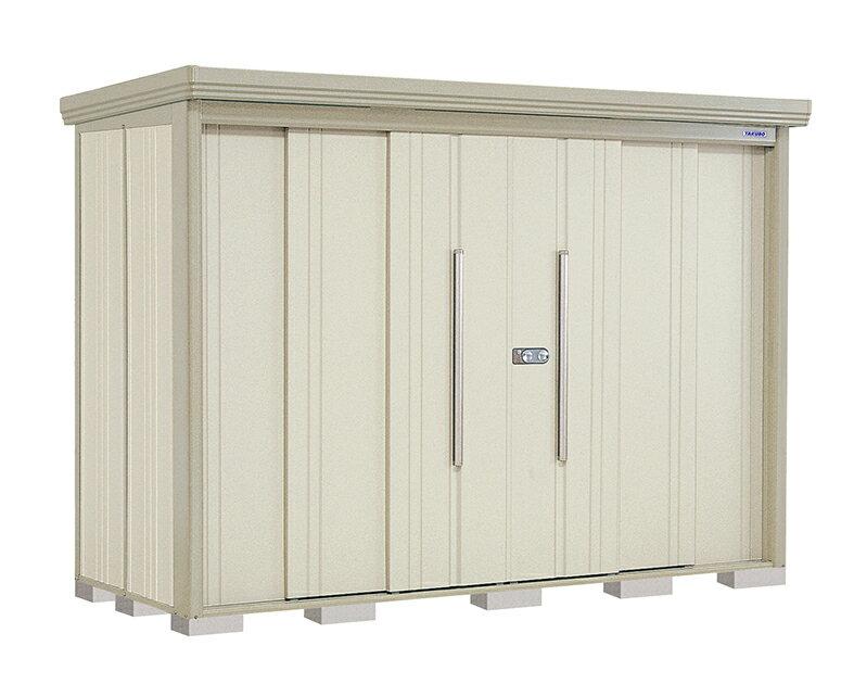 【タクボ物置】 Mr.ストックマンダンディND−S2912【多雪型/標準型】【配送のみ】:くらしの収納館