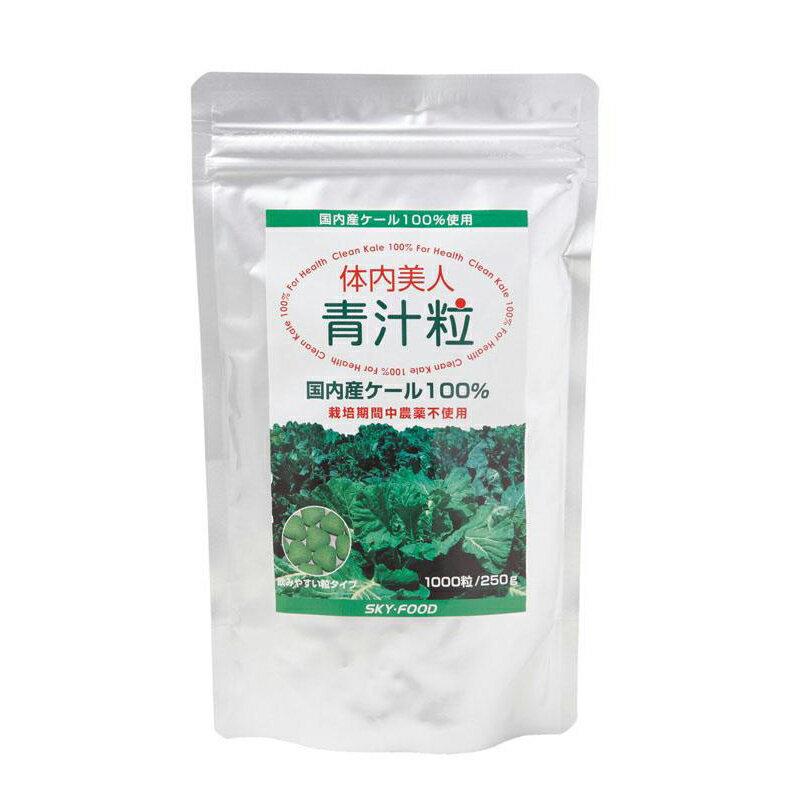 栄養・健康ドリンク, 青汁  250g(1000)