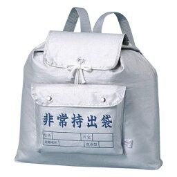【代引不可】防災用品 リュック型非常持出袋 RH-32「他の商品と同梱不可/北海道、沖縄、離島別途送料」