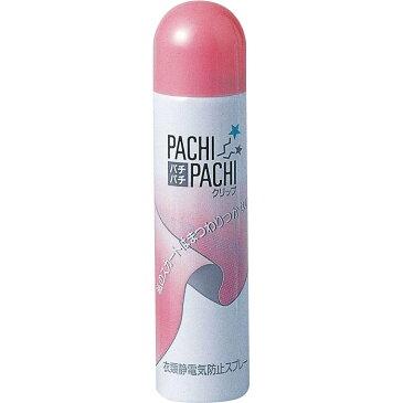 KAWAGUCHI(カワグチ) 衣類静電気防止スプレー パチパチクリップ 80ml 10-160「他の商品と同梱不可」
