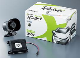 <予約順 7月上旬>加藤電機 KATO-DENKI SMART HORNET 360V