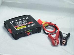NEWINGニューイングバッテリーレスキューBR-003S
