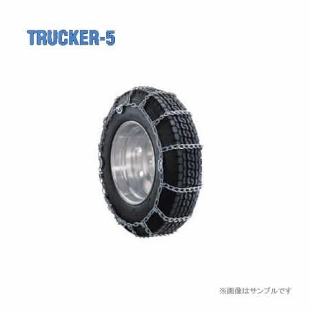 タイヤ・ホイール, タイヤチェーン TSUBAKI 24580R17.5 TRUCKER-5 7.92mm 8125TH-R-18 NF