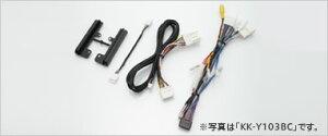 <予約順>carrozzeriaパイオニアバックカメラ接続用取付キットKK-Y102BC