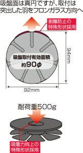 STREETストリート吸盤サポートベースMr.PLUSGS-33