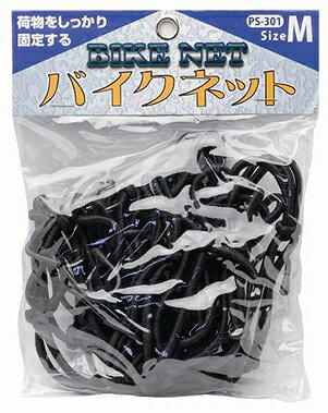 PALSTAR パルスター PS-301 バイクネット M 【NFR店】