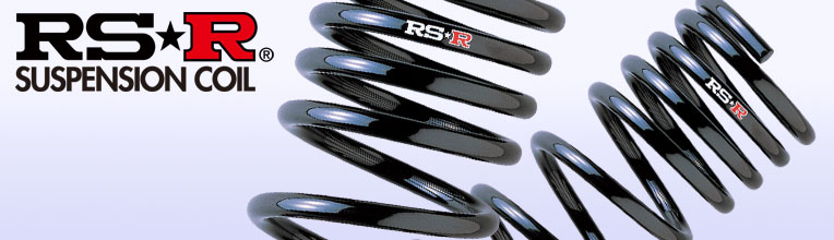 サスペンション, サスペンションキット RSR(RS-RRSR) RSR B660W