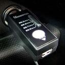 カシムラ FMトランスミッター4バンド+USB端子付 ブラック [KD...