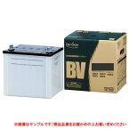 GSYUASA(ジーエスユアサ) 自家用乗用車用 高性能バッテリー BVシリーズ 【BV-55B24L】 【NFR店】