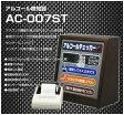 AMUZ プリンター付 アルコールチェッカー AC-007ST