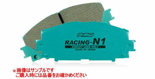 ブレーキ, ブレーキパッド project RACING-N1 F182 NF