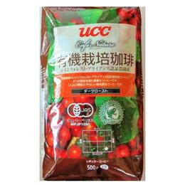 ☆UCC上島珈琲 UCC CN有機+RA認証コーヒーダークロースト(豆)AP500g 12袋入り UCC302816000:カー用品卸問屋 NFR