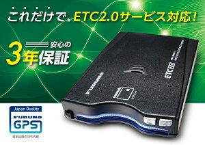 FURUNOGPS付き発話型ETC2.0車載器(一般用)FNK-M100GPS付き発話型ETC2.0車載器(外部連動型/業務用)FNK-M100RS1<セットアップなし>