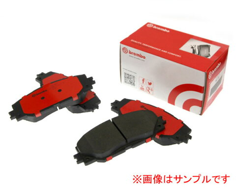 brembo ブレンボ セラミックブレーキパッド 品番:P16 011N フロント MITSUBISHI eKワゴン 型式:H81W 年式:01/10〜06/08