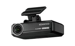 <予約順11月>KENWOODケンウッドナビ連動リア用ドライブレコーダーDRV-R530