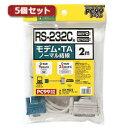 ☆ サンワサプライ RS-232Cケーブル(TA・モデム用・2m) KR-MD2X5
