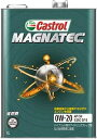 Castrol カストロール マグナテック 0W20 4L 6本セット(1ケ...