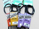 BANDO バンドー化学 ローエッジパワーフレックス(高強度) ...