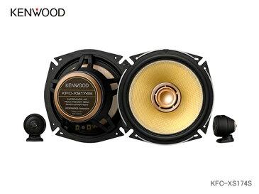 KENWOOD ケンウッド KFC-XS174S 17cmセパレートカスタムフィツトスピ-カ-