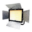 ☆LPL LEDライト VL-U7600XP バイカラータイプ L28705