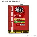 RESPO(レスポ) エンジンオイル HYBRID Sports 0W-20 4L×6缶...