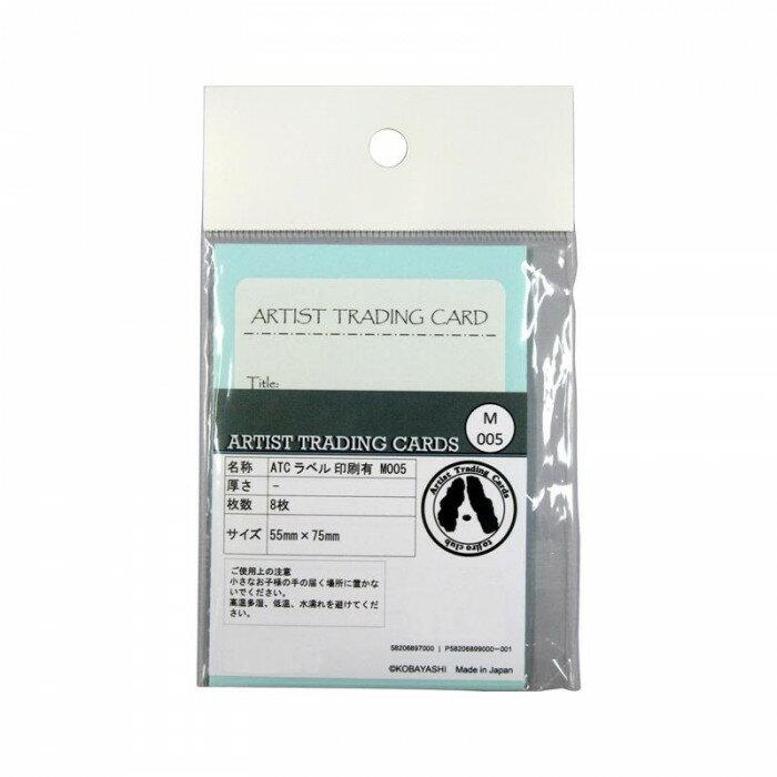 手芸・クラフト・生地, その他 ATC() M005 83