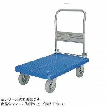 物流・運搬器具, 台車  200kg PLA250-DX-HP-DS(AFG)