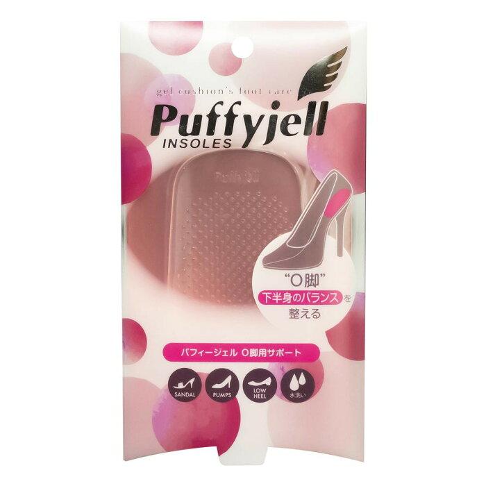 Puffyjell(パフィージェル) インソール O脚用サポート フリーサイズ「他の商品と同梱不可/北海道、沖縄、離島別途送料」