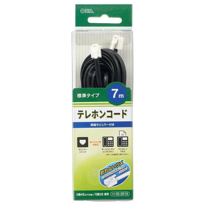 OHM テレホンコード 標準タイプ ブラック 7m TEL-C2616B「他の商品と同梱不可/北海道、沖縄、離島別途送料」
