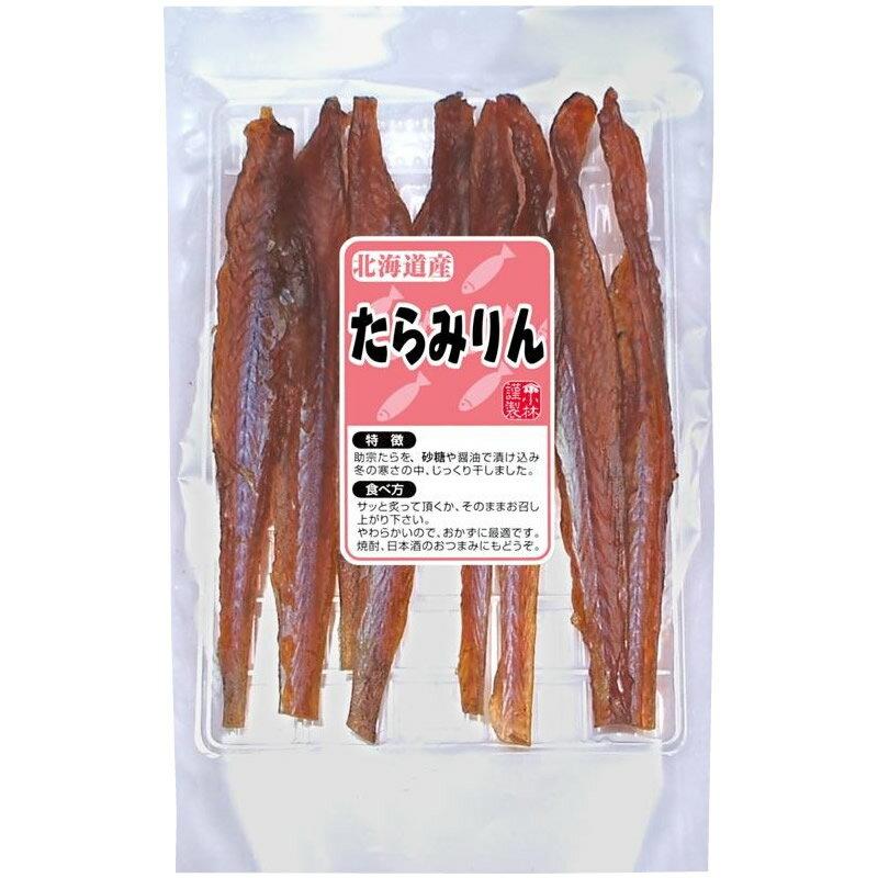 【代引不可】やまこ 北海道産 たらみりん 190g 3袋セット 「他の商品と同梱不可」