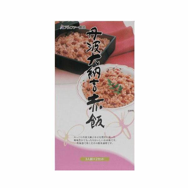 【代引不可】アルファー食品 丹波大納言赤飯 686g(3人前×2セット) ×10箱セット「他の商品と同梱不可」