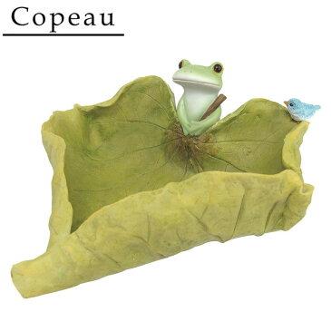 Copeau(コポー) カエルと葉っぱトレー 71762「他の商品と同梱不可/北海道、沖縄、離島別途送料」