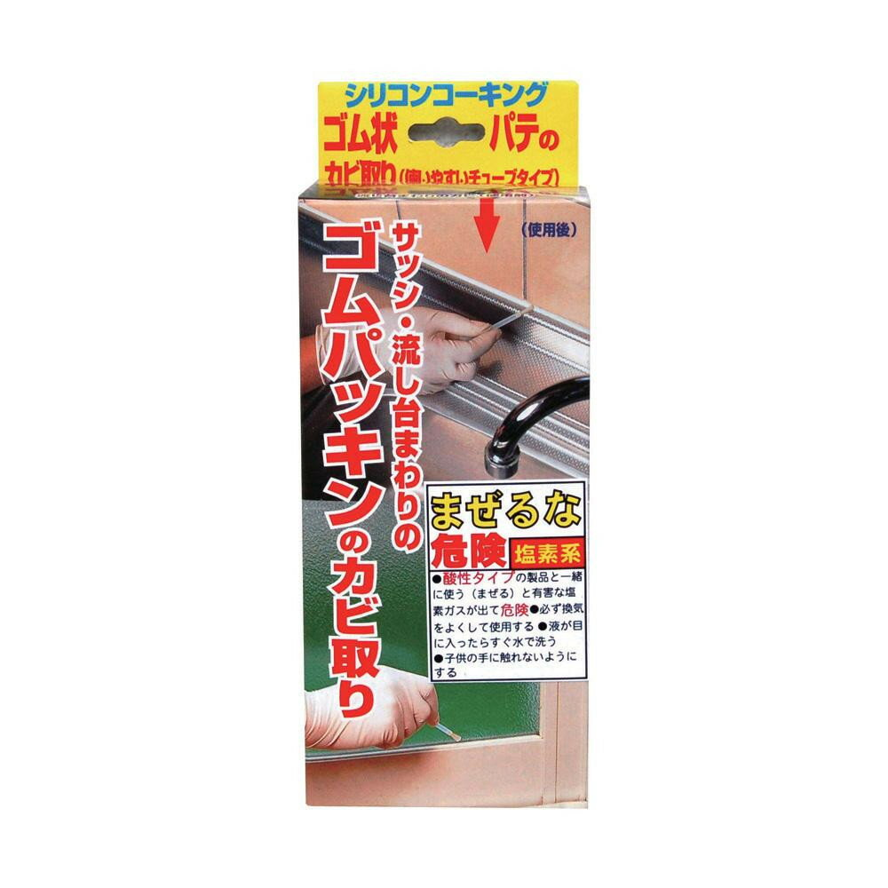 洗剤・柔軟剤・クリーナー, カビ取り剤  50g MS-119