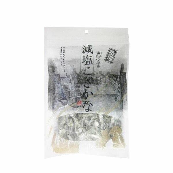 ナチュラルフーズ 国産 犬猫用 築地減塩こざかな 80g×10袋セット「他の商品と同梱不可」