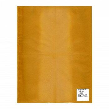 板締染和紙(広巾) 480×310mm 10枚入 I-535 1 セット「他の商品と同梱不可/北海道、沖縄、離島別途送料」