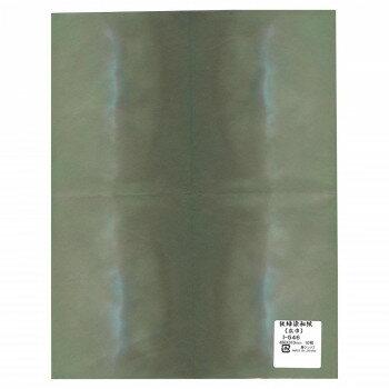 板締染和紙(広巾) 480×310mm 10枚入 I-546 1 セット「他の商品と同梱不可/北海道、沖縄、離島別途送料」